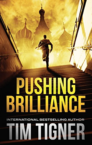 Pushing Brilliance cover