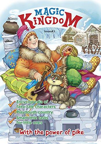 Magic Kingdom cover